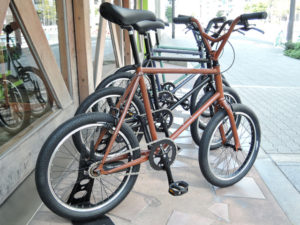ARES BIKES 