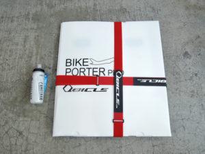 Qbicle バイクポーター プロ