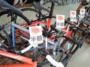 ロードバイク超特価