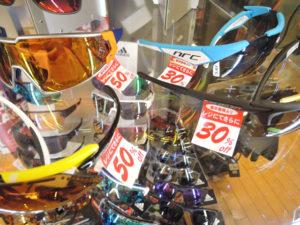 サイクリング,サングラス,セール