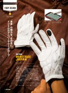 イントロ ヘリテージジャパン 自転車グローブ