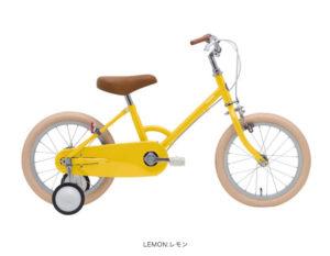 リトルトーキョーバイク レモン