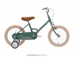 リトルトーキョーバイク シダーグリーン