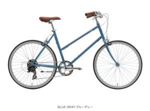 トーキョーバイク BISOU 26 ブルーグレー