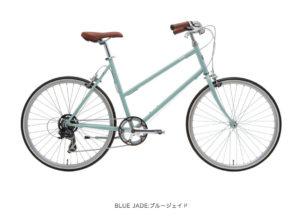 トーキョーバイク BISOU 26 ブルージェイド
