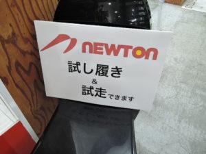 NEWTON ニュートン ランニングシューズ