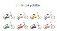 リトルトーキョーバイク 2020春