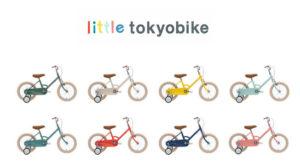 リトルトーキョーバイク 2020