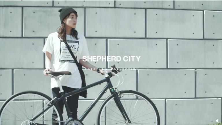 ライトウェイ SHEPHERD CITY