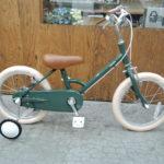 littletokyobike リトルトーキョーバイク CEDAR GREEN シダーグリーン