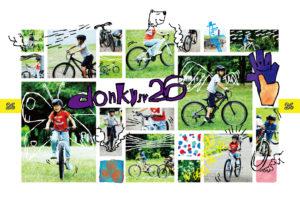 MARIN BIKES DONKY Jr26 在庫あります