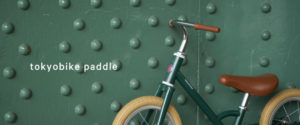 トーキョーバイクパドル在庫あります